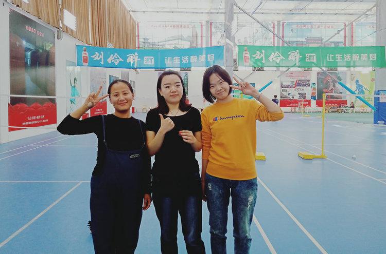 农银人寿保定中支开展女职工体育竞赛活动