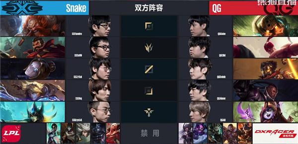 【战报】蛇队一波大龙决策失误 导致QG轻松获得比赛胜利